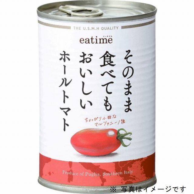 eatime そのまま食べてもおいしいホールトマト