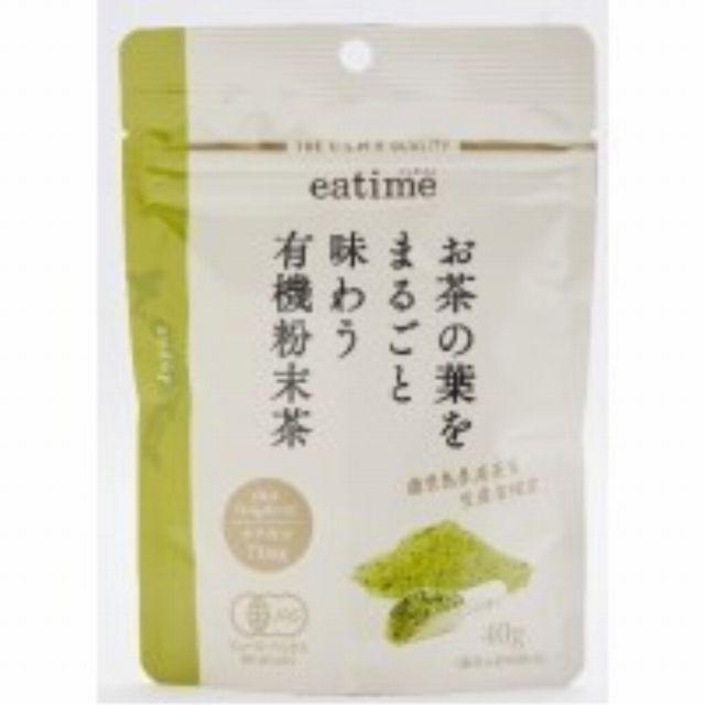 eatime お茶の葉をまるごと味わう有機粉末茶