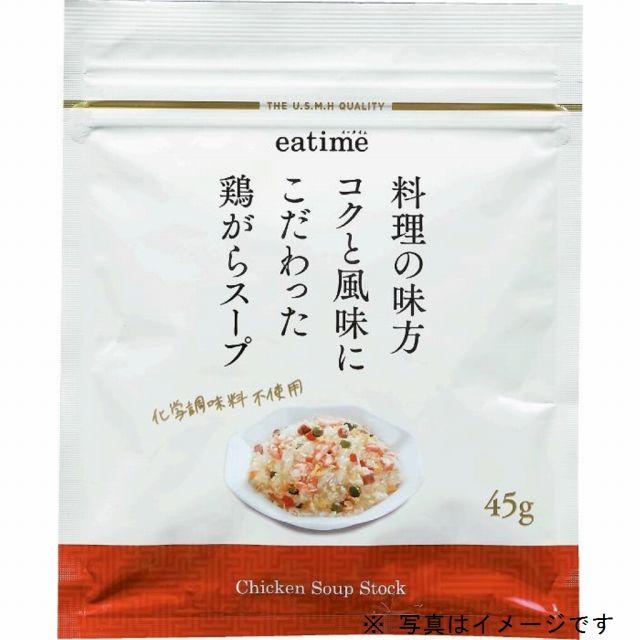 eatime 料理の味方 コクと風味にこだわった鶏がらスープ
