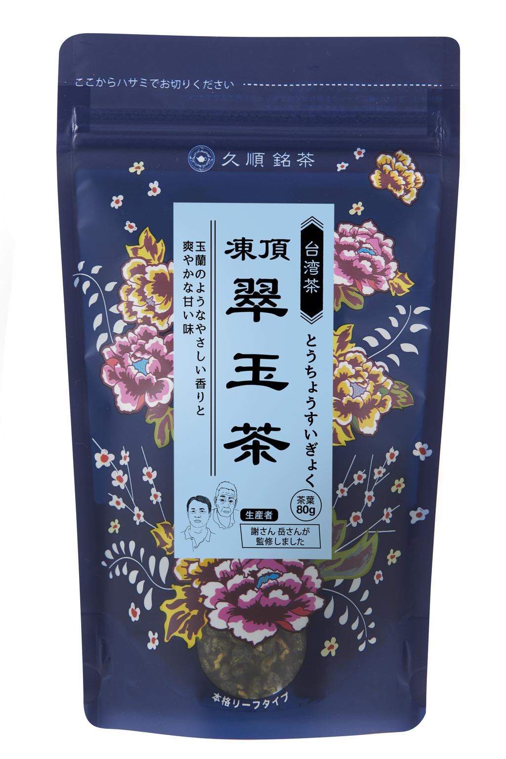 Tokyo Tea Trading 久順銘茶 凍頂翠玉茶