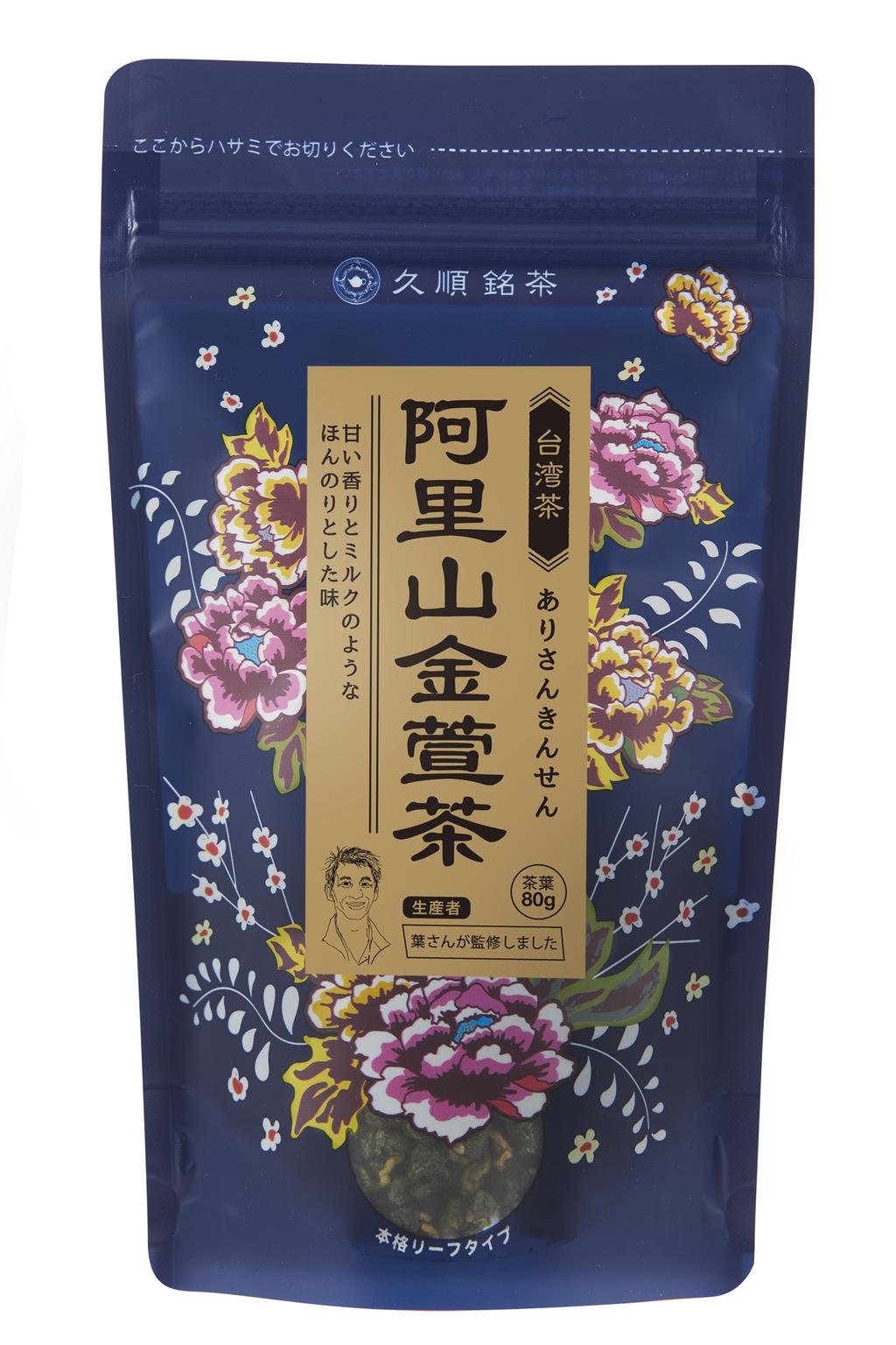 Tokyo Tea Trading 久順銘茶 阿里山金萱茶