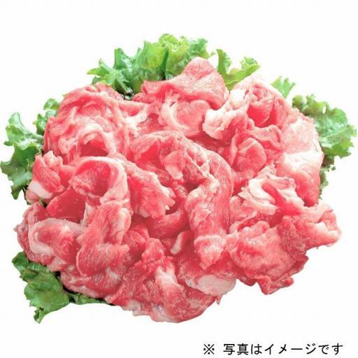 国産 豚肉こま切 <170g~200gの間でお届け> ※最終売価は100g単価×重量となります