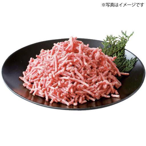 牛豚合挽肉〈解凍〉〔オーストラリア産・国産・アメリカ産牛肉7:国産・カナダ産・アメリカ産豚肉3〕