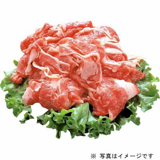 国産 牛肉こま切 <150g~200gの間でお届け> ※最終売価は100g単価×重量となります