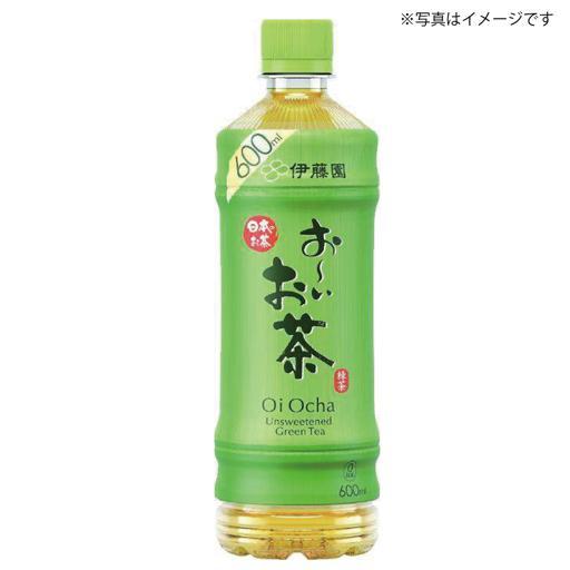 伊藤園 お~いお茶〔緑茶〕