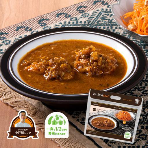 eatime chef  スパイスから作る本格スープカレー/クルミ入りバルサミコ酢のキャロットラペ