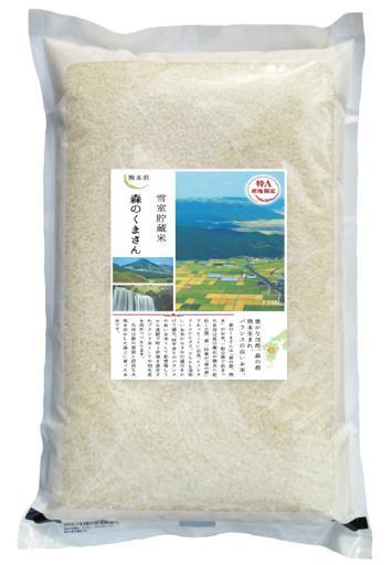 吉兆楽 雪室貯蔵米 熊本県産森のくまさん 5kg