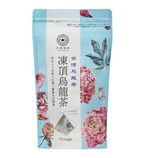 Tokyo Tea Trading