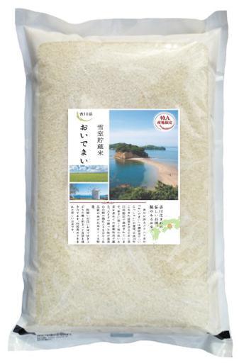 吉兆楽 雪室貯蔵米 香川県産おいでまい 5kg